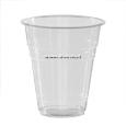 verre PLA biodégradable